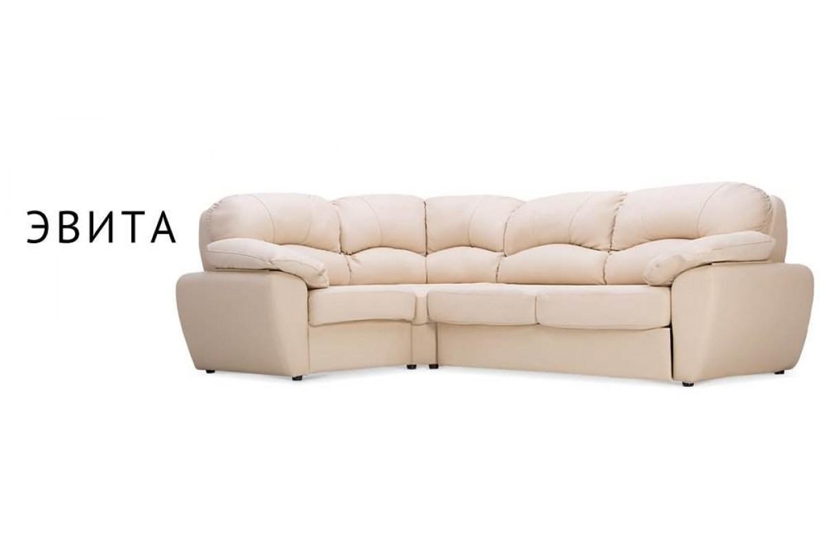 Куплю диван ортопедический Москва