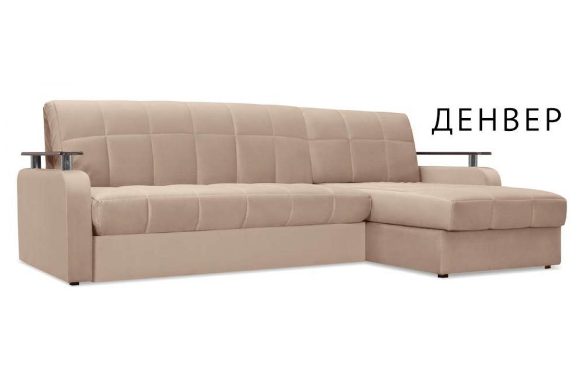 Угловые Диваны С Ортопедическим Матрасом Московская Область